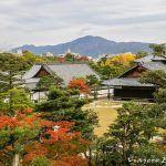 Qué ver en Kioto – Día 3 en la ciudad.